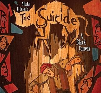1522830428072_The-Suicide.jpg