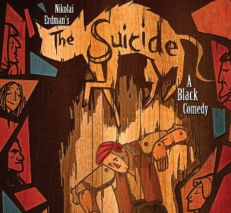 1522830527228_The-Suicide.jpg