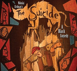 1522830611848_The-Suicide.jpg